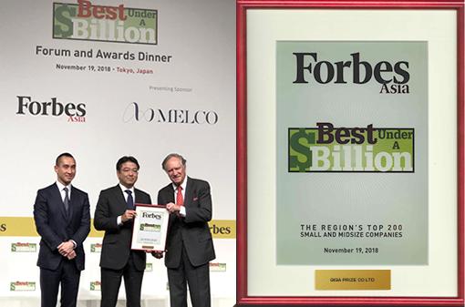 Asia's 200 Best Under A Billion